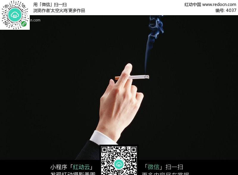 手里拿着香烟129