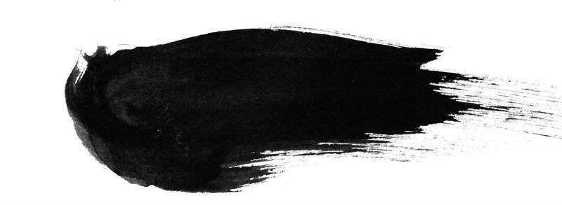 笔刷墨迹 韩国黑白水墨笔刷 049