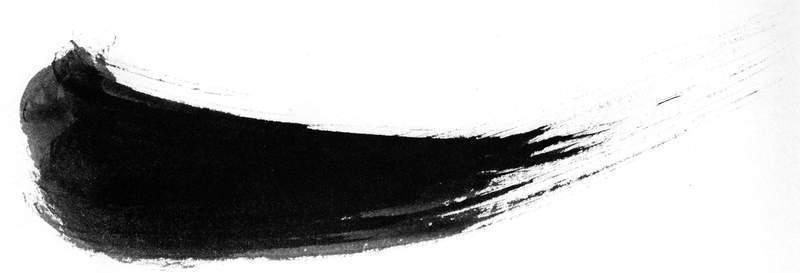 韩国黑白水墨笔刷 035 psd墨迹 ps笔触下载 编号 1