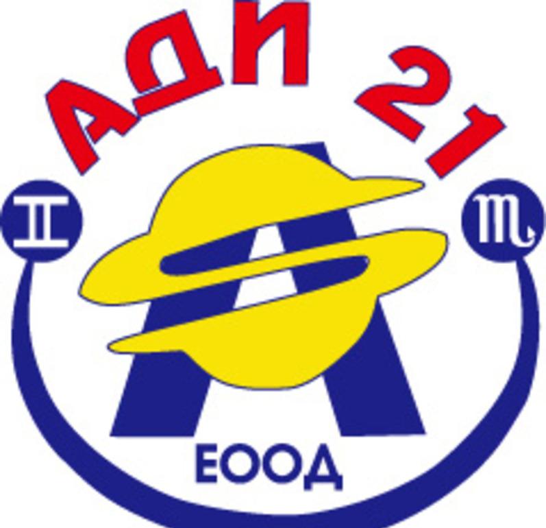 制造业logo 055矢量图 行业标志 标志 图标 矢量素材 红动图爸 设计素