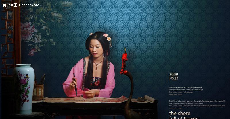 写字的古代美女(编号:22194)图片