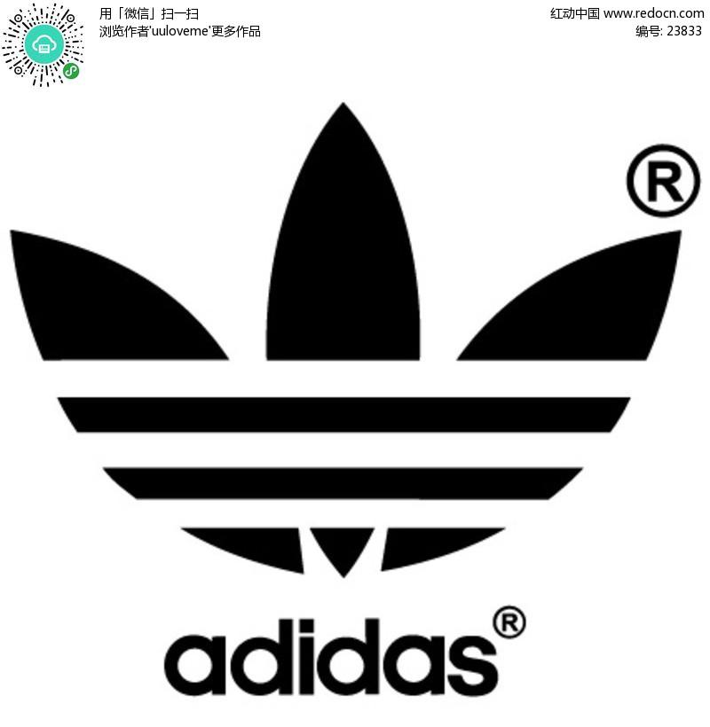 adidas三叶草折扣店,adidas三叶草女子2014,adidas三叶草图标,潮