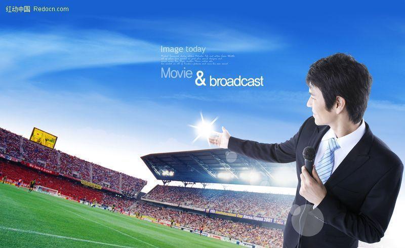 体育节目_高清频道体育节目讨论区天下足球网唯一网