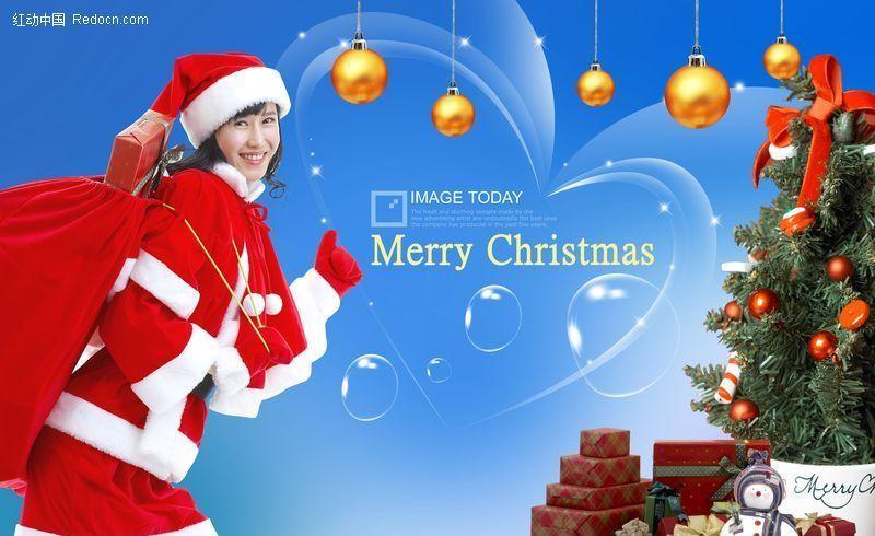 背着礼物袋的圣诞老人美女编号:29769 人物
