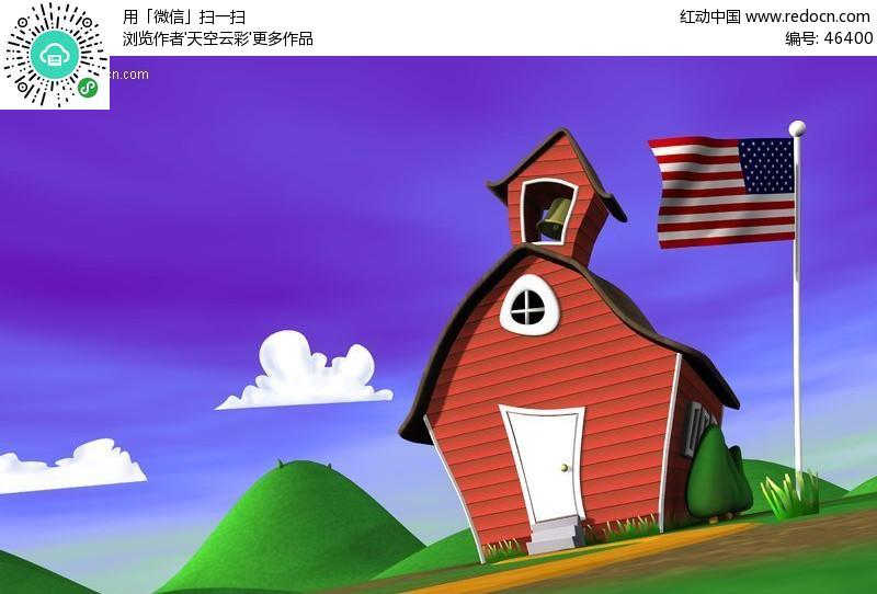 卡通小房子》 [psd 27.68 mb]