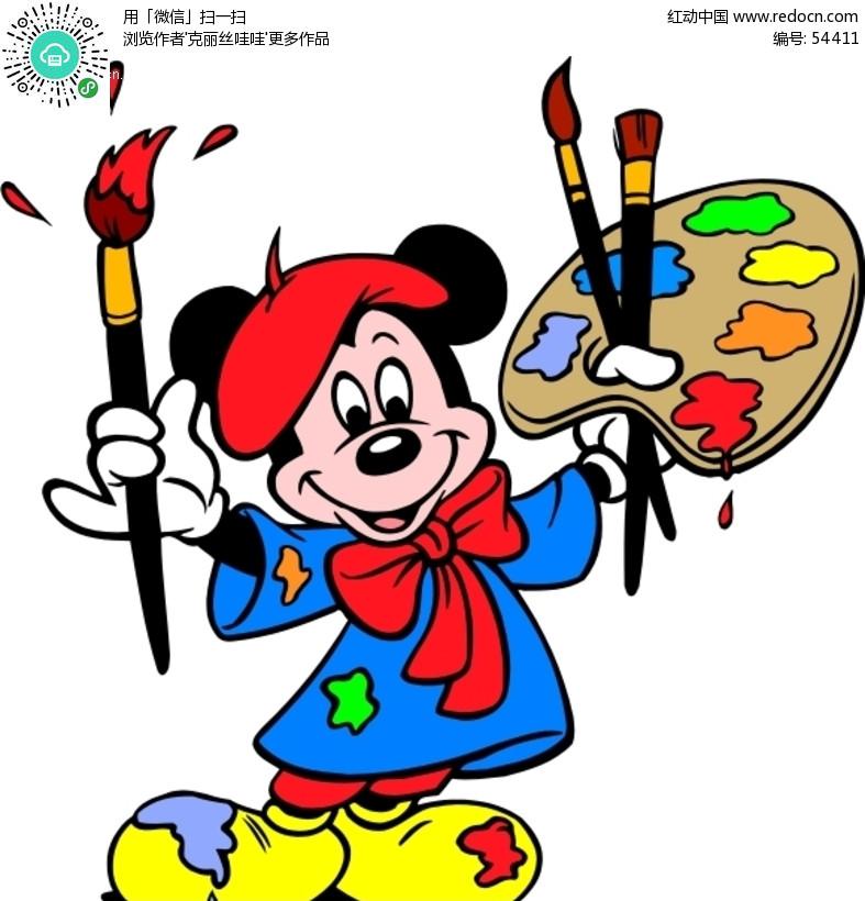 伤心的米老鼠正面头像矢量卡通插画wmf