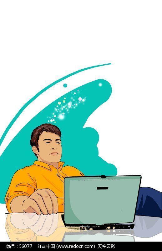 玩弄笔记本插画漫画-电脑绘画 漫画图片下载(编下哔咔图片不了图片