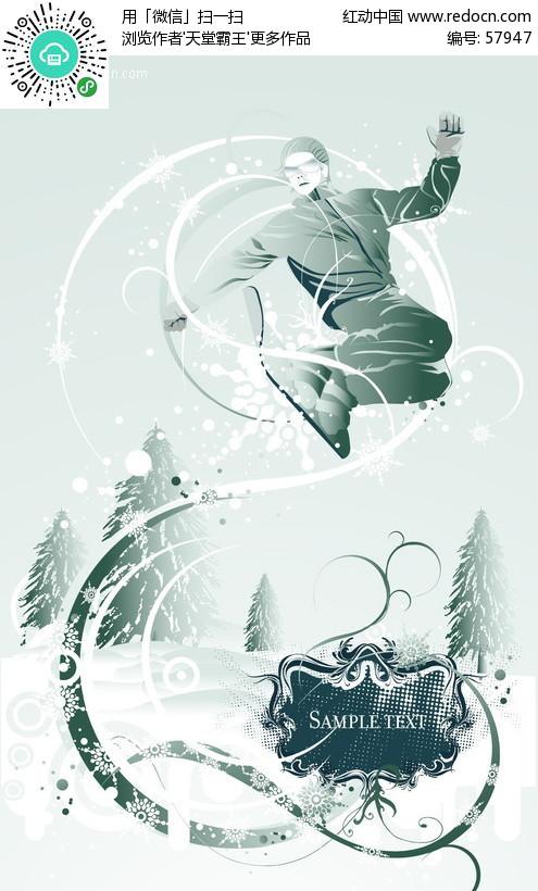 抽象的滑板滑雪设计图片
