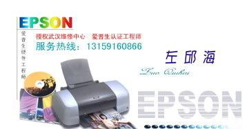 编号店讲师模板-PSD广告设计模板下载(打印:6北京室内设计师名片v讲师图片