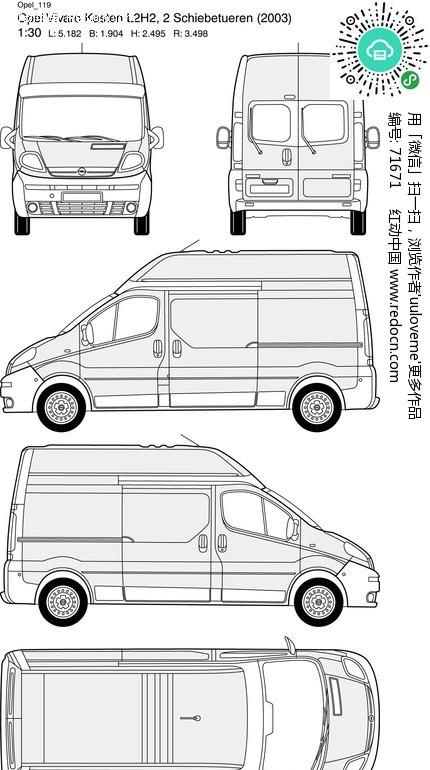 opel欧宝汽车119矢量图 编号 71671 交通工具 现代科技 矢量素材高清图片