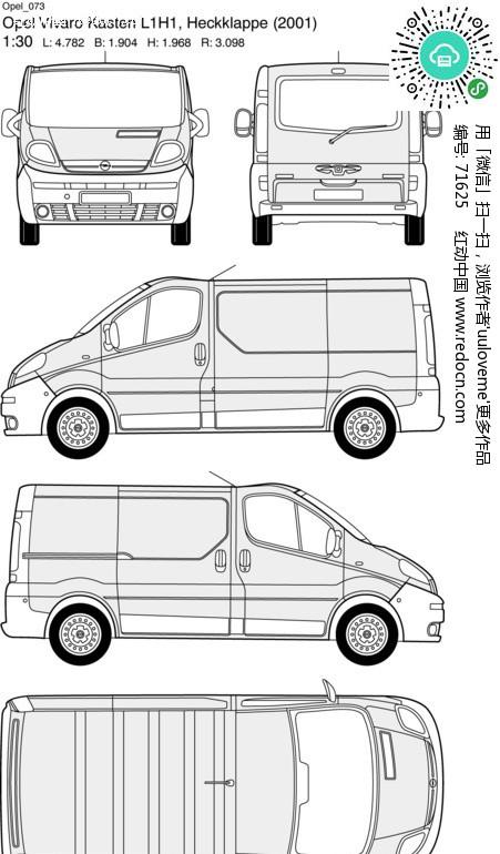 opel欧宝汽车73 交通工具 现代科技 矢量素材 红动图爸 设计素材中国网高清图片