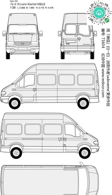 opel欧宝汽车52 交通工具 现代科技 矢量素材 红动图爸 设计素材中国网高清图片