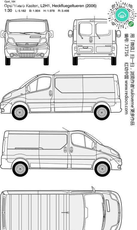 opel欧宝汽车164 交通工具 现代科技 矢量素材 红动图爸 设计素材中国高清图片