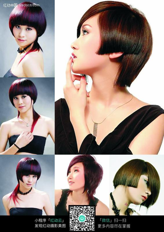 各种时尚发型模特图片编号:81034