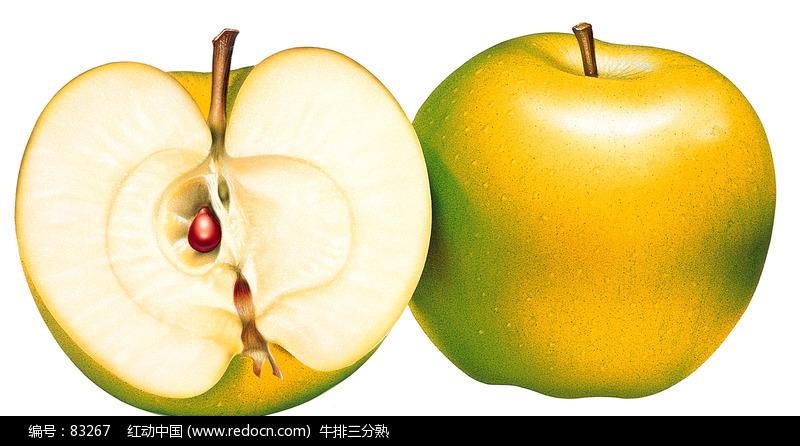 切开的苹果设计图片图片