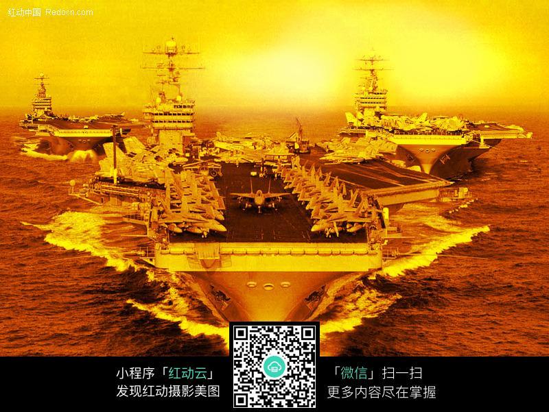海上航行的航空母舰战斗群图片 88689