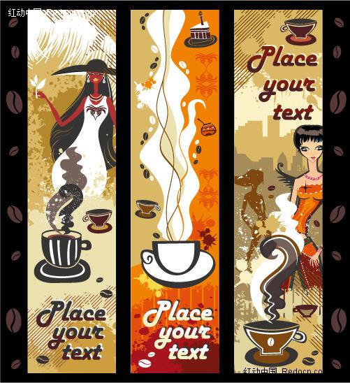 潮流美女咖啡背景x展架 x展架|易拉宝