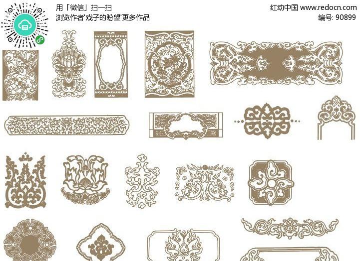 古典花纹边框矢量图(编号:90899)图片