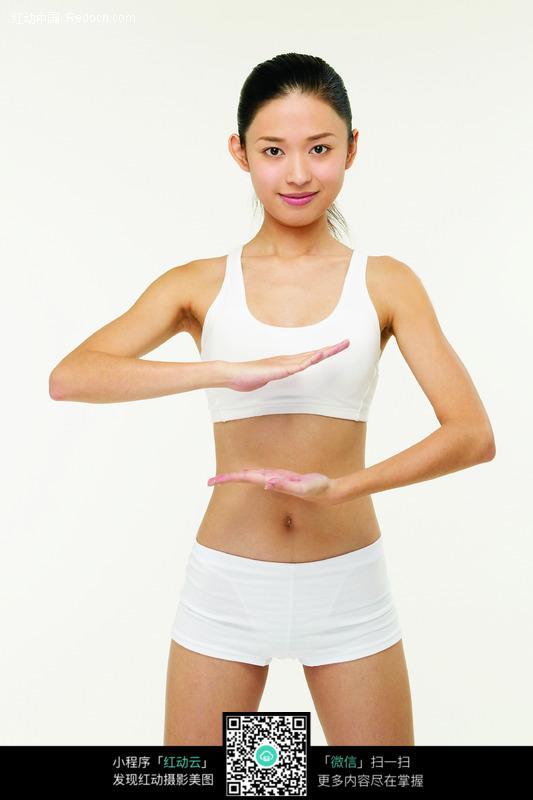 练太极的健身美女图片编号:91870