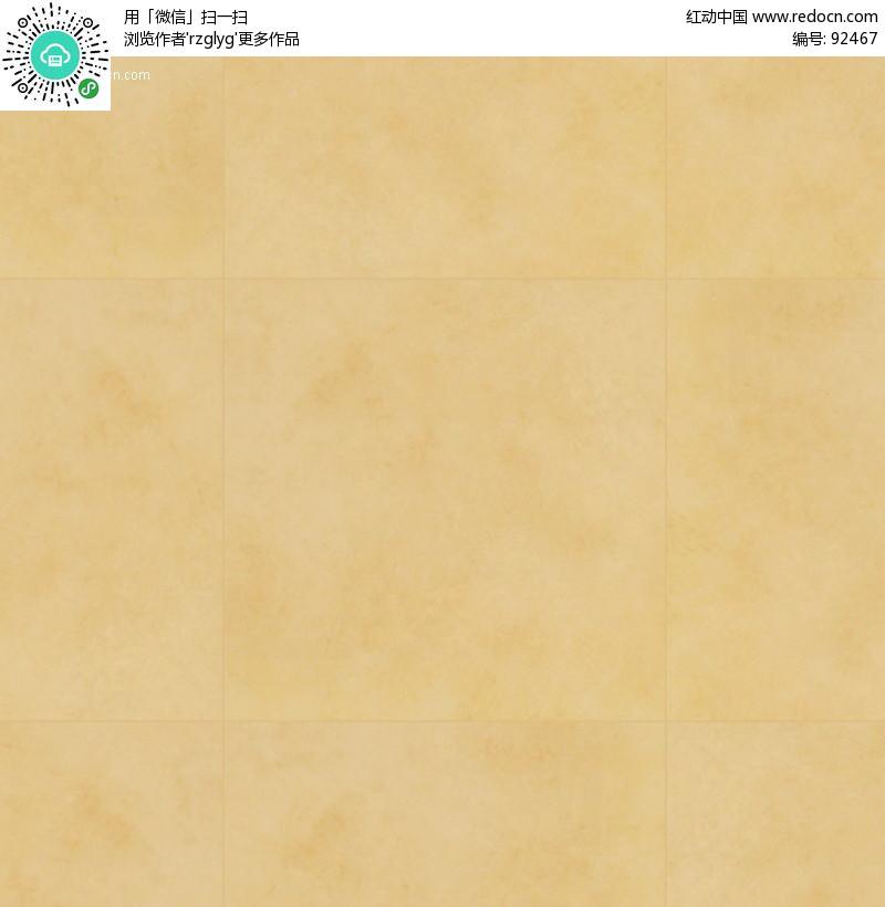 客厅地板砖贴图地板砖贴图材质下载室内地板砖贴