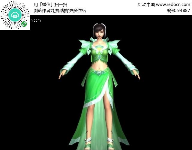 诛仙 广心水吉碧瑶装效果图3d模型 游戏角色 3d模型 高清图片