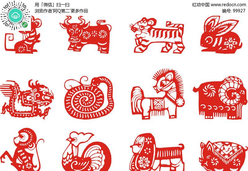 12生肖剪纸图案大全12生肖简单剪纸图案12生肖剪纸 .