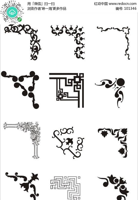 欧式花边矢量图(编号:101346)