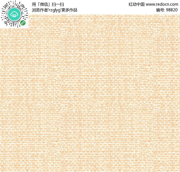 墙纸73569821-3d材质库下载 3d贴图素材下载 3d材质