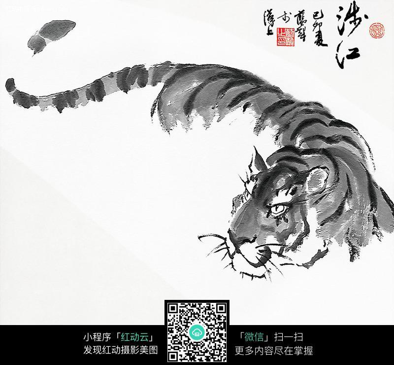 国画老虎图片(编号:103841)
