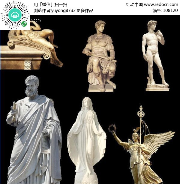 古希腊神话女神图片