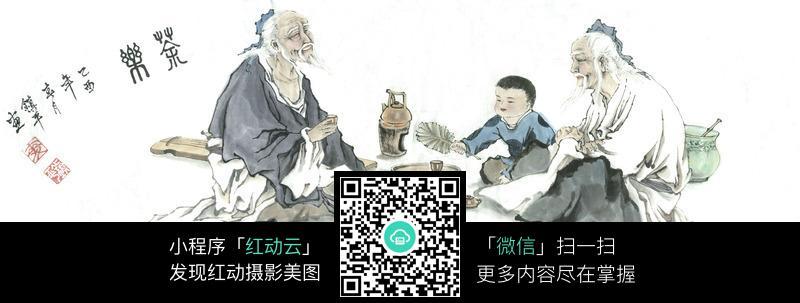 古代老人童子煮茶饮茶图设计图片图片