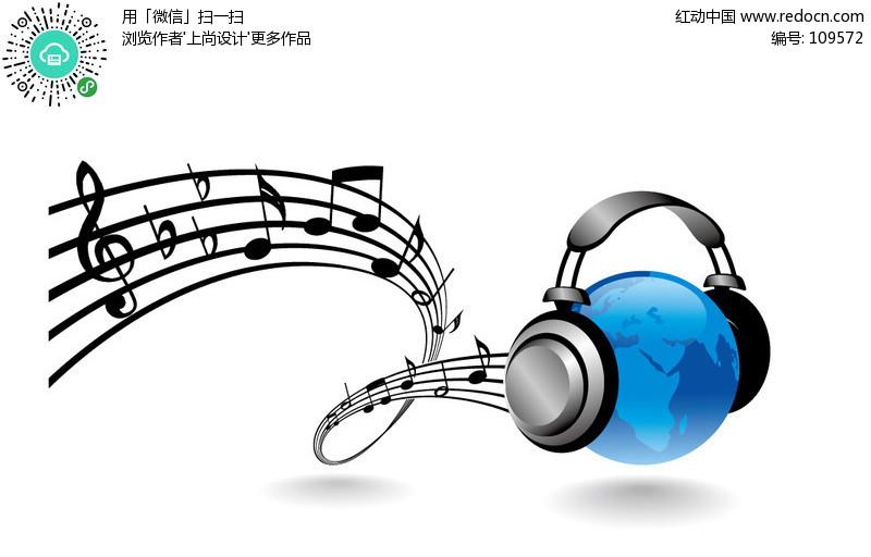 地球听音乐