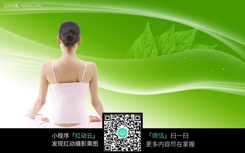 双腿盘坐练瑜伽的韩国美女图片编号:111955
