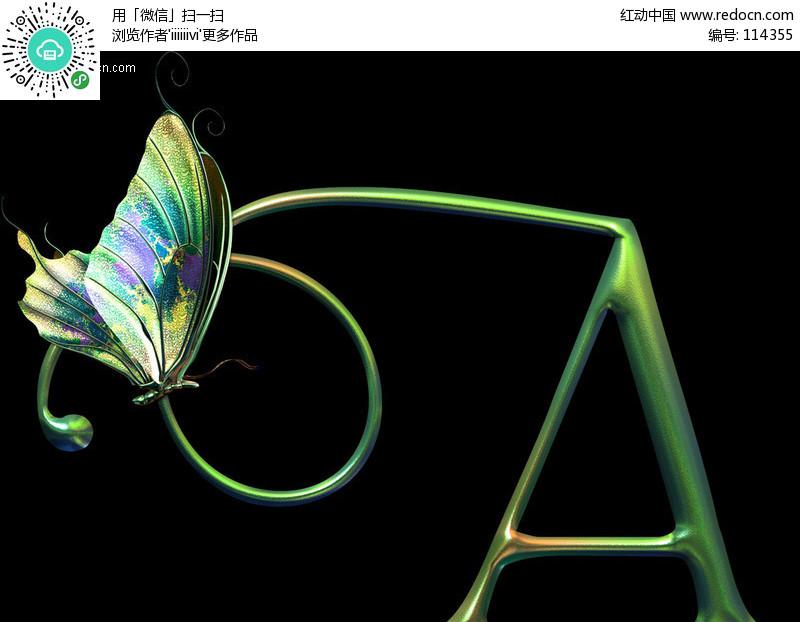 a字母蝴蝶艺术字ps字体设计(编号:114355)