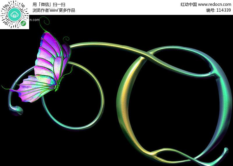 q字母蝴蝶艺术字ps字体设计(编号:114339)