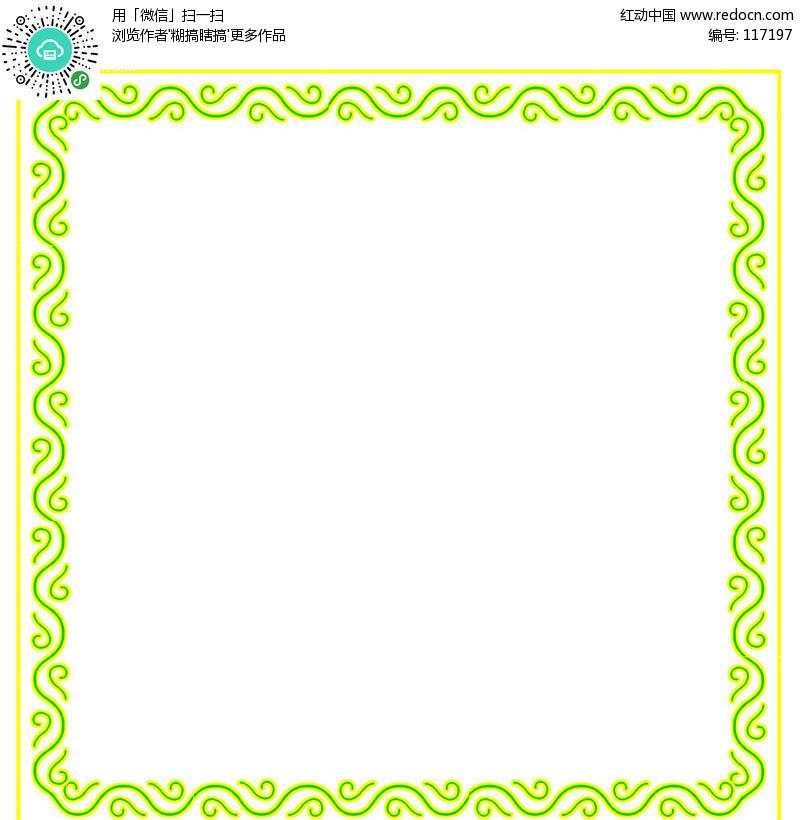 小报边框,中秋节小报边框设计,绿色小报边框,小报 ...