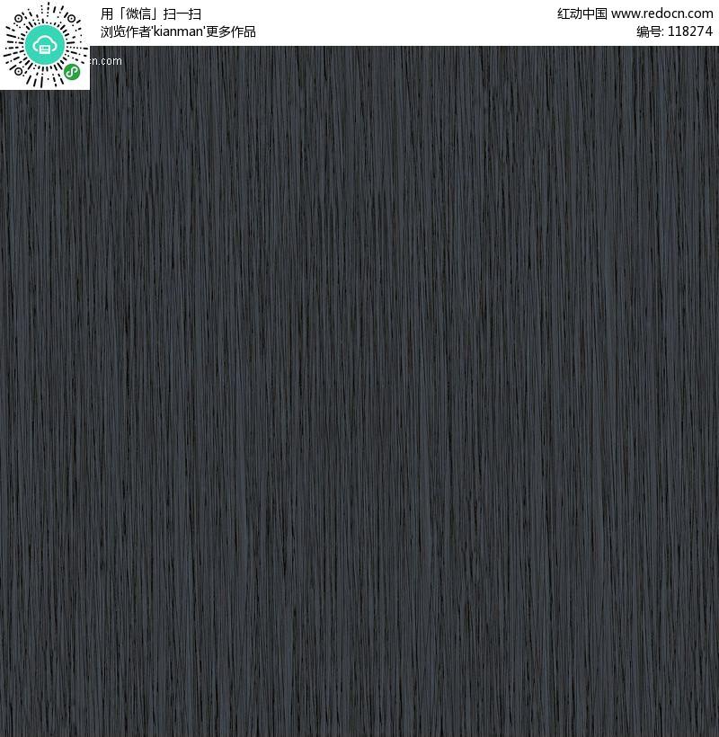 木纹 木地板材质贴图 编号 118274 材质贴图高清图片