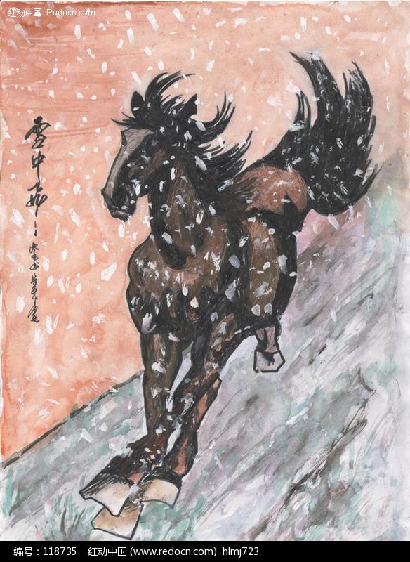 腾马图片 编号 118735 书画文字 文化艺术 图片素材
