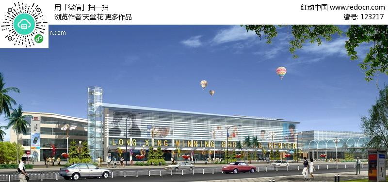 临街商业大楼效果图 ps建筑效果图 建筑psd分层素材下载 高清图片