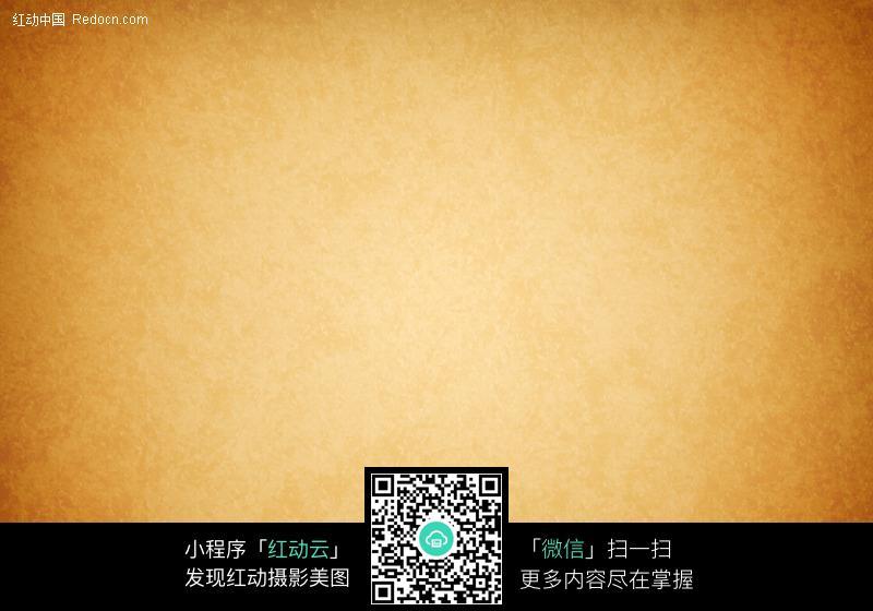 古老的旧纸纹理背景图片(编号:124110)_底纹背-有纹理的纸图片图