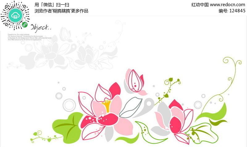 简约时尚花纹矢量图 编号 124845 花纹花边 花纹边框 ...