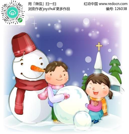 4469,欢天喜地忙过年(原创) - 春风化雨 - 春风化雨的博客