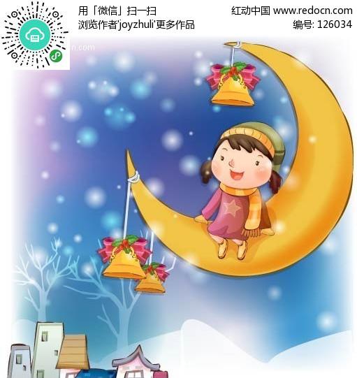 女孩圣诞在月亮上玩耍矢量图
