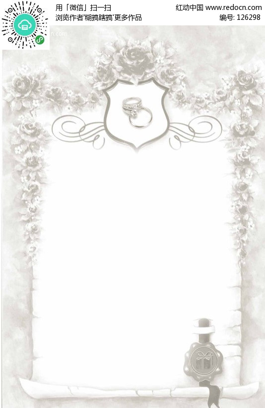 淡雅欧式ps相框背景-psd边框|花边相框素材下载图片