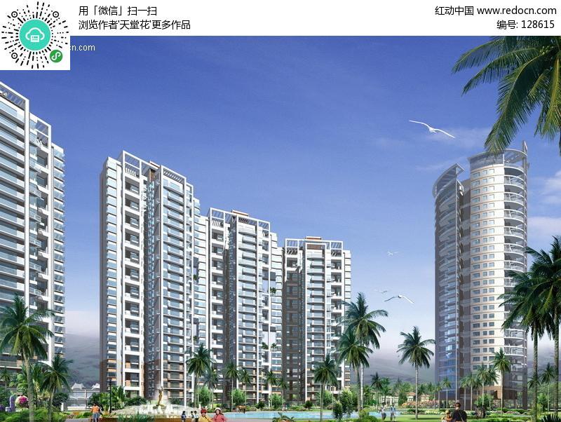 小高层住宅小区效果图 128615 高清图片