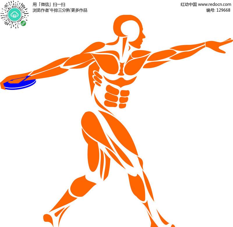用肌肉表现出来的人体动态 飞碟 矢量图 ai