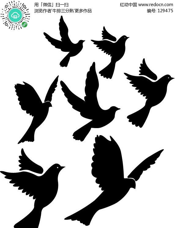 卡通和平鸽与卷纸