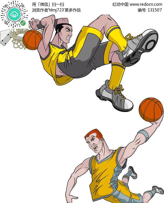 篮球漫画_