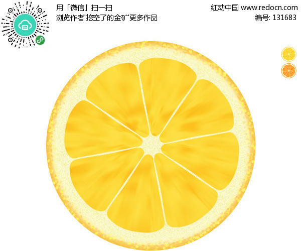 柠檬片画法_