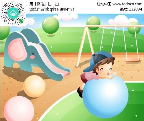 儿童游戏_